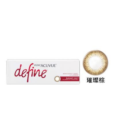 Acuvue Define 1 Day Disposable Color Contact Lens - Radiant Chic | Acuvue | My Styling Box