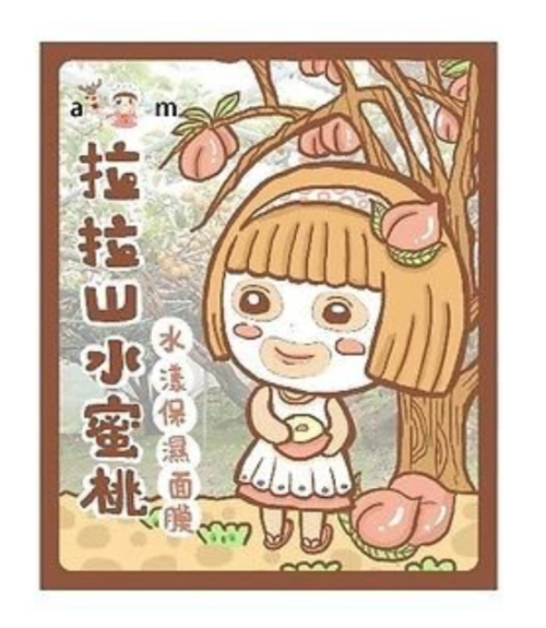 AM Piggy Head Lala Shan Peach Aqua Moisturizing Mask-AM Piggy Head | My Styling Box