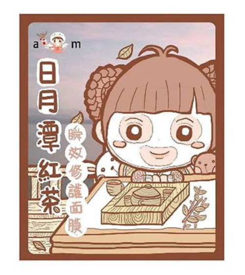 AM Piggy Head Sun Moon Lake Black Tea Instant Repairing Mask-AM Piggy Head | My Styling Box