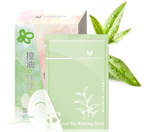 Annie's Way Green Tea Relaxing Silk Mask - 10PCS/BOX | Annie's Way | My Styling Box