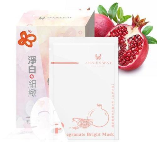 Annie's Way Pomegranate Bright Silk Mask - 10PCS/BOX | Annie's Way | My Styling Box