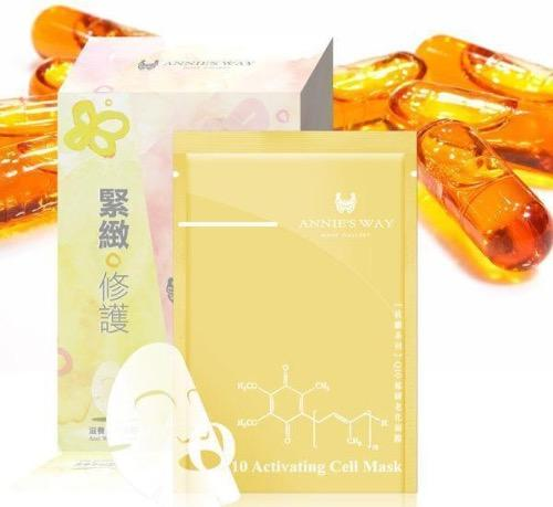 Annie's Way Q10 Activating Cell Silk Mask - 10PCS/BOX | Annie's Way | My Styling Box
