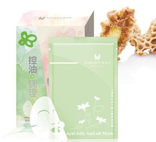 Annie's Way Royal Jelly Anti Oil Silk Mask - 10PCS/BOX | Annie's Way | My Styling Box