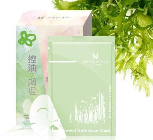 Annie's Way Seaweed Anti Acne Silk Mask - 10PCS/BOX | Annie's Way | My Styling Box