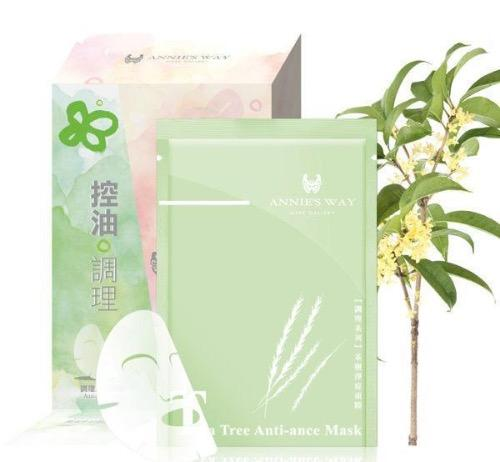 Annie's Way Tea Tree Anti Acne Silk Mask - 10PCS/BOX | Annie's Way | My Styling Box