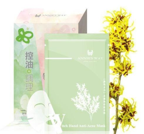 Annie's Way Witch Hazel Anti Acne Silk Mask - 10PCS/BOX | Annie's Way | My Styling Box