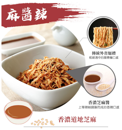Asha Noodles Mandarin Noodles - Spicy Sesame Paste Sauce | Asha Noodles | My Styling Box