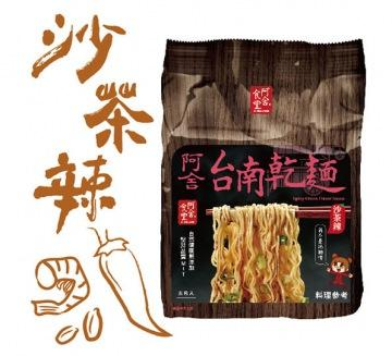 Asha Noodles Tainan Noodles - Spicy BBQ Sauce | Asha Noodles | My Styling Box
