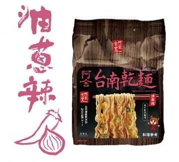 Asha Noodles Tainan Noodles - Spicy Onion Sauce | Asha Noodles | My Styling Box