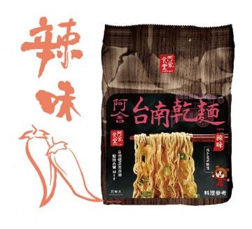 Asha Noodles Tainan Noodles - Spicy Sauce | Asha Noodles | My Styling Box