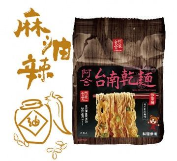Asha Noodles Tainan Noodles - Spicy Sesame Oil | Asha Noodles | My Styling Box