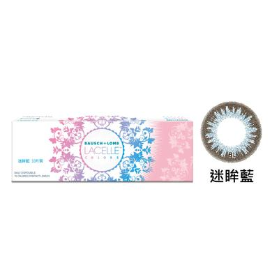 Bausch + Lomb Lacelle Daily Color Disposable Soft Contact Lens - Smoky Blue | Bausch + Lomb | My Styling Box