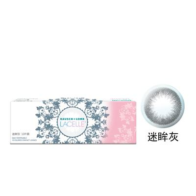 Bausch + Lomb Lacelle Daily Color Disposable Soft Contact Lens - Smoky Gray | Bausch + Lomb | My Styling Box