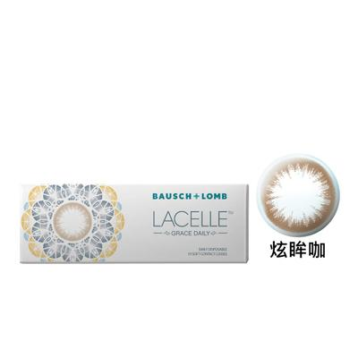 Bausch + Lomb Lacelle Grace Daily Disposable Soft Contact Lens - Brown | Bausch + Lomb | My Styling Box