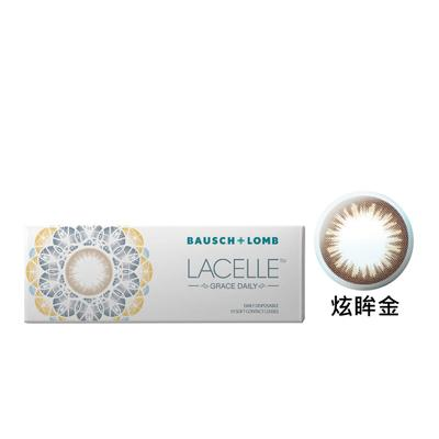 Bausch + Lomb Lacelle Grace Daily Disposable Soft Contact Lens - Gold | Bausch + Lomb | My Styling Box