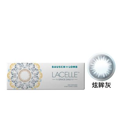 Bausch + Lomb Lacelle Grace Daily Disposable Soft Contact Lens - Gray | Bausch + Lomb | My Styling Box