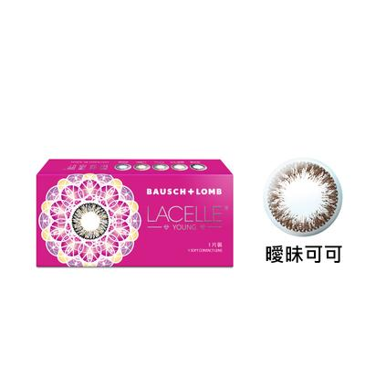 Bausch + Lomb Lacelle Young Monthly Disposable Soft Contact Lens - Brown | Bausch + Lomb | My Styling Box