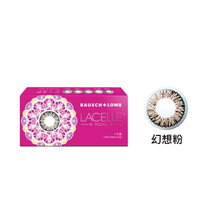 Bausch + Lomb Lacelle Young Monthly Disposable Soft Contact Lens - Pink | Bausch + Lomb | My Styling Box