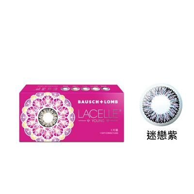 Bausch + Lomb Lacelle Young Monthly Disposable Soft Contact Lens - Purple | Bausch + Lomb | My Styling Box