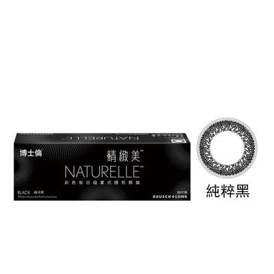 Bausch + Lomb Naturelle Daily Disposable Soft Contact Lens - Pure Black | Bausch + Lomb | My Styling Box