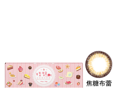 Belle Vision Sweet Moment Daily Disposable Color Contact Lens - Caramel | Belle Vision | My Styling Box