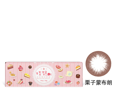 Belle Vision Sweet Moment Daily Disposable Color Contact Lens - Chestnut | Belle Vision | My Styling Box