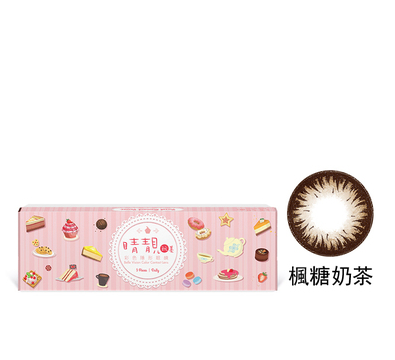 Belle Vision Sweet Moment Daily Disposable Color Contact Lens - Milk Tea | Belle Vision | My Styling Box