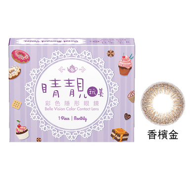Belle Vision Sweet Moment Monthly Disposable Color Contact Lens - Gold | Belle Vision | My Styling Box