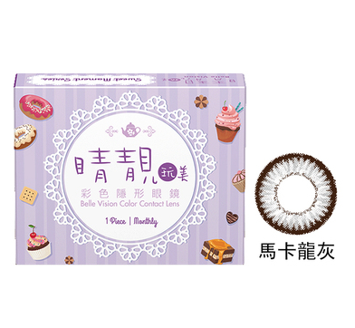 Belle Vision Sweet Moment Monthly Disposable Color Contact Lens - Gray | Belle Vision | My Styling Box
