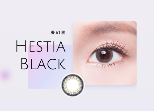 Deesse Monthly Disposable Color Contact Lens - Hestia Black | Deesse | My Styling Box