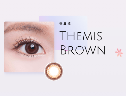 Deesse Monthly Disposable Color Contact Lens - Themis Brown-Color Contacts | My Styling Box