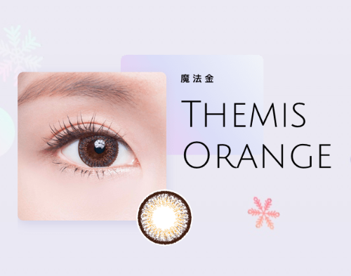 Deesse Monthly Disposable Color Contact Lens - Themis Orange-Color Contacts | My Styling Box