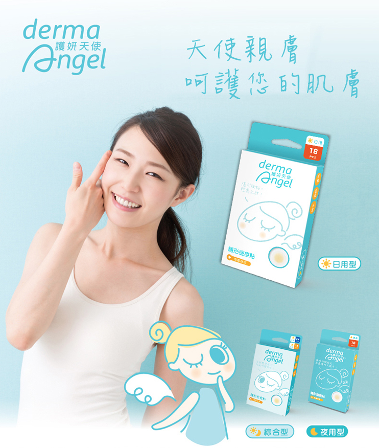 Derma Angel Acnes Pimple Patch Stickers Combo Set - 36 PCS | Derma Angel | My Styling Box