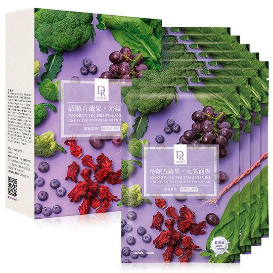 Dr. Hsieh Energy of Fruits & Vegetable Reducing Wrinkle Lotion Mask - 8 PCS/BOX | Dr. Hsieh | My Styling Box