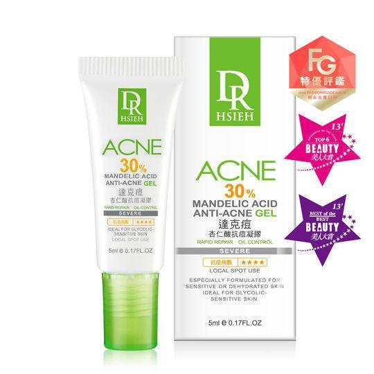 Dr. Hsieh Mandelic Acid Anti-Acne Gel Spot Treatment Oily Skin 30%-Dr. Hsieh | My Styling Box