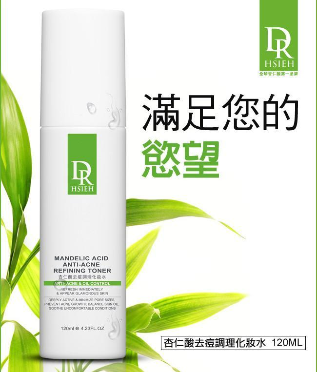 Dr. Hsieh Mandelic Acid Anti-Acne & Oil Control Refining Toner | Dr. Hsieh | My Styling Box