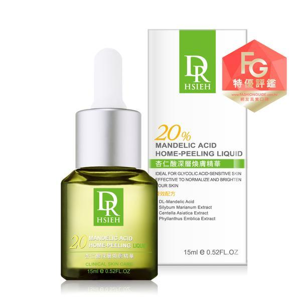 Dr. Hsieh Mandelic Acid Essence Home Peeling Liquid 20% 15ml-Dr. Hsieh | My Styling Box