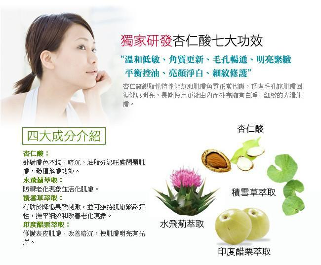 Dr. Hsieh Mandelic Acid Essence Home Peeling Liquid 25% 30ml-Dr. Hsieh | My Styling Box