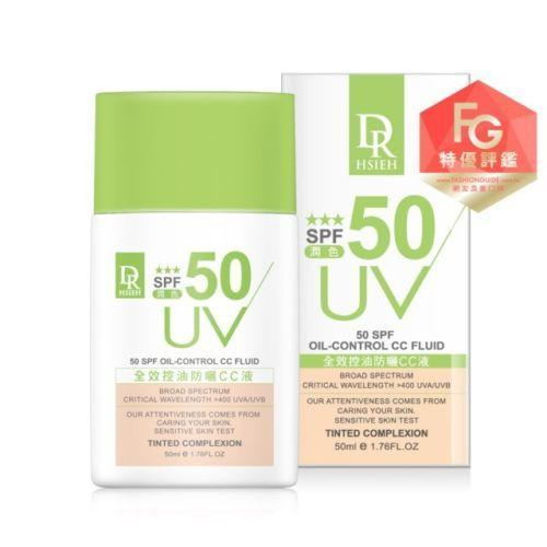 Dr. Hsieh Oil Control CC UV Protection Sunscreen SPF50 Tinted Complexion | Dr. Hsieh | My Styling Box