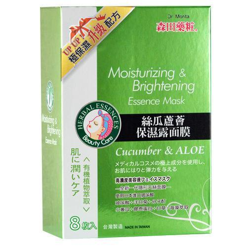 Dr. Morita Cucumber & Aloe Moisturizing and Brightening Essence Mask | Dr. Morita | My Styling Box