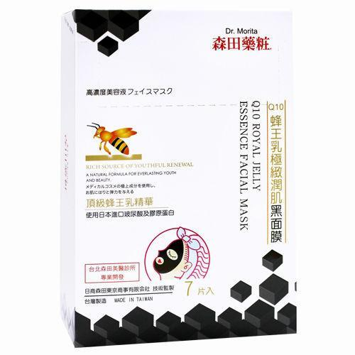 Dr. Morita Q10 Royal Jelly Essence Black Cotton Facial Mask | Dr. Morita | My Styling Box