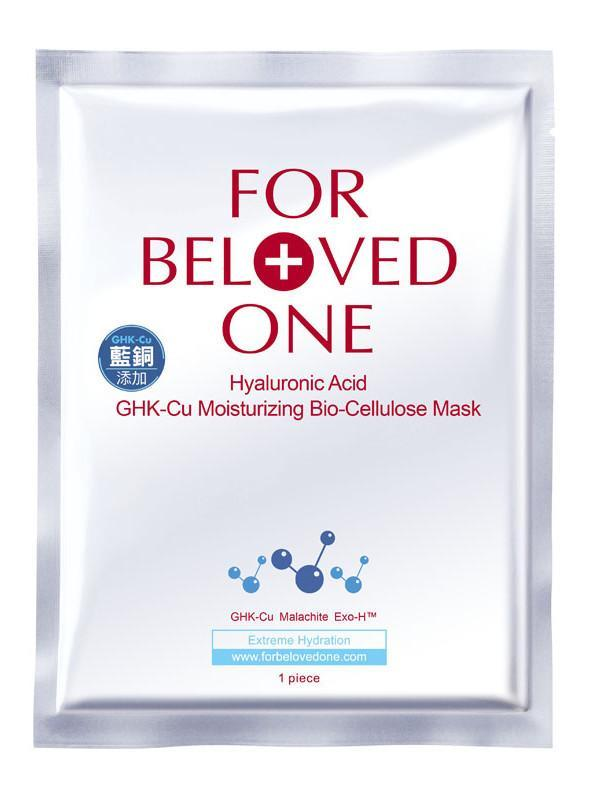 For Beloved One Hyaluronic Acid Moisturizing Series - Bio-Cellulose Mask | For Beloved One | My Styling Box
