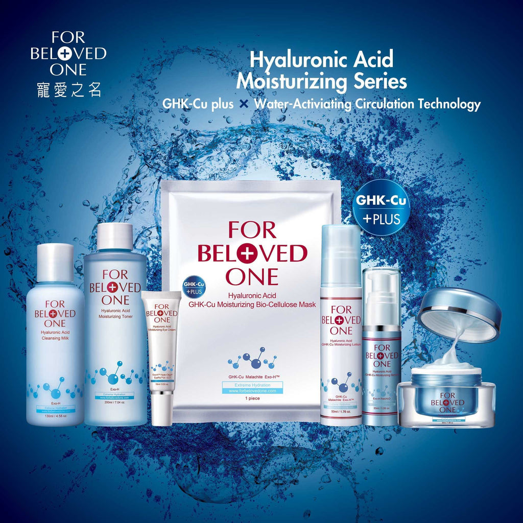 For Beloved One Hyaluronic Acid Moisturizing Series - Cleansing Milk | For Beloved One | My Styling Box