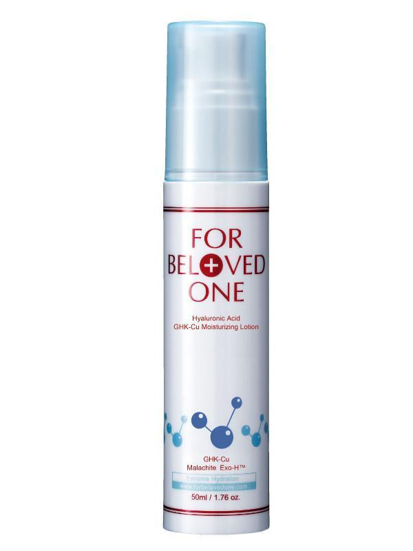 For Beloved One Hyaluronic Acid Moisturizing Series - Lotion | For Beloved One | My Styling Box
