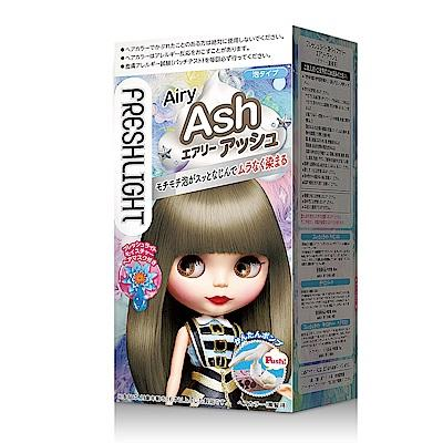 Freshlight Blythe Foaming Bubble Hair Color Dying Kit - Airy Ash | Freshlight | My Styling Box