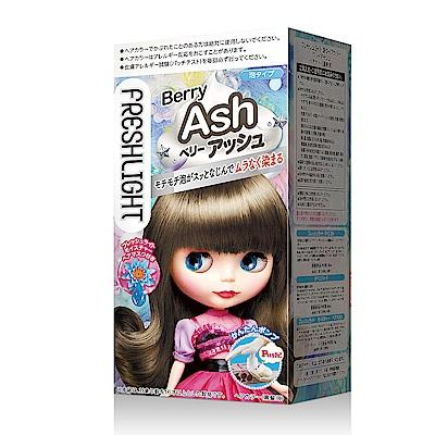 Freshlight Blythe Foaming Bubble Hair Color Dying Kit - Berry Ash | Freshlight | My Styling Box