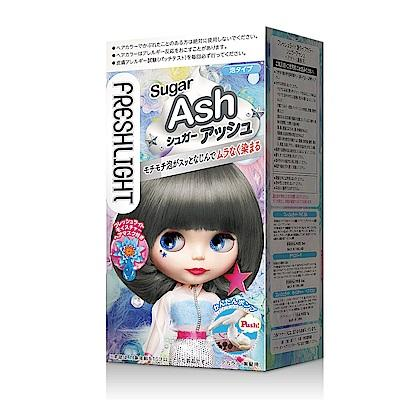 Freshlight Blythe Foaming Bubble Hair Color Dying Kit - Sugar Ash | Freshlight | My Styling Box