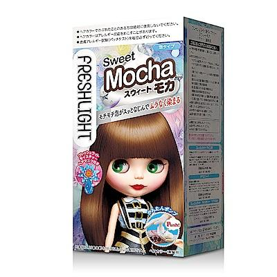 Freshlight Blythe Foaming Bubble Hair Color Dying Kit - Sweet Mocha | Freshlight | My Styling Box