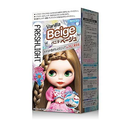 Freshlight Blythe Foaming Bubble Hair Color Dying Kit - Vanilla Beige | Freshlight | My Styling Box