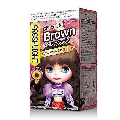 Freshlight Blythe Hair Color Dying Kit - Chocolate Brown | Freshlight | My Styling Box